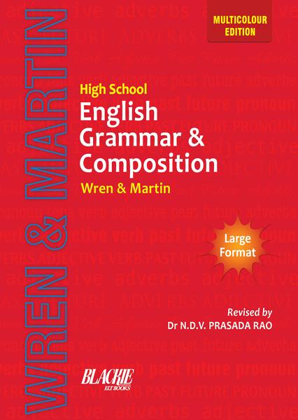 High School English Grammar (Multicolour Edition), 1/e