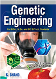 Genetic Engineering, 1/e  by  DR. P.S. VERMA
