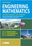 Engineering Mathematics, 10/e  by  K Gunavathi