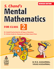 S.Chand's Mental Mathematics For Class 2 by  Dr. R.S. Aggarwal