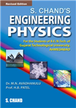 S.Chand's Engineering Physics, 3/e  by  H B Patel
