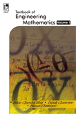 Textbook of Engineering Mathematics Volume 1 by  Bikas Chandra Bhui
