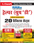 RRBs Group-D (Practice Sets) by  S. Chand Experts