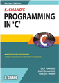 S.Chand's Programming in