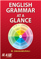 English Grammar at a Glance  by  M. Gnanamurali