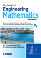 A Textbook of Engineering Mathematics (Vol. I) (WBUT), 1/e  by  Dr. Juthika Sengupta