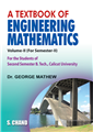 A Textbook of Engineering Mathematics Vol-II, 1/e  by  George Mathew