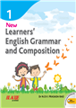 New Learner's English Grammar & Composition Book 1 by  Dr. N.D.V. Prasada Rao