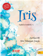 IRIS English Coursebook 4 by Jyotika Gill
