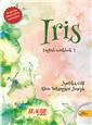 IRIS English Workbook 2 by Jyotika Gill