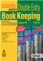 Wason's Double Entry Book Keeping Part B for Class XII by  V Wason