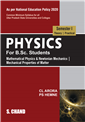 Physics for B.Sc. Students (Semester-I) As per NEP by  C. L. Arora