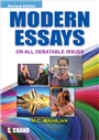 Modern Essays by  H.C. Mahajan