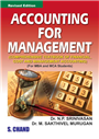 Accounting for Management, 1/e  by  M Sakthivel Murugan