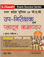 U.P. Police/PAC Up-Nirikshak (SI)/Platoon Commander (Guide) by  Exam Experts