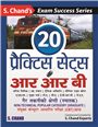 RRB BHARTI PARIKSHA (GAIR TAKNIKI SHRENI, SNAATAK) (CBT) 2016 (PRACTICE SETS) by  Exam Experts