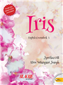 IRIS English Coursebook 1 by Jyotika Gill