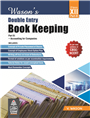 Wason's Double Entry Book Keeping for Class XII Part B by  V. Wason