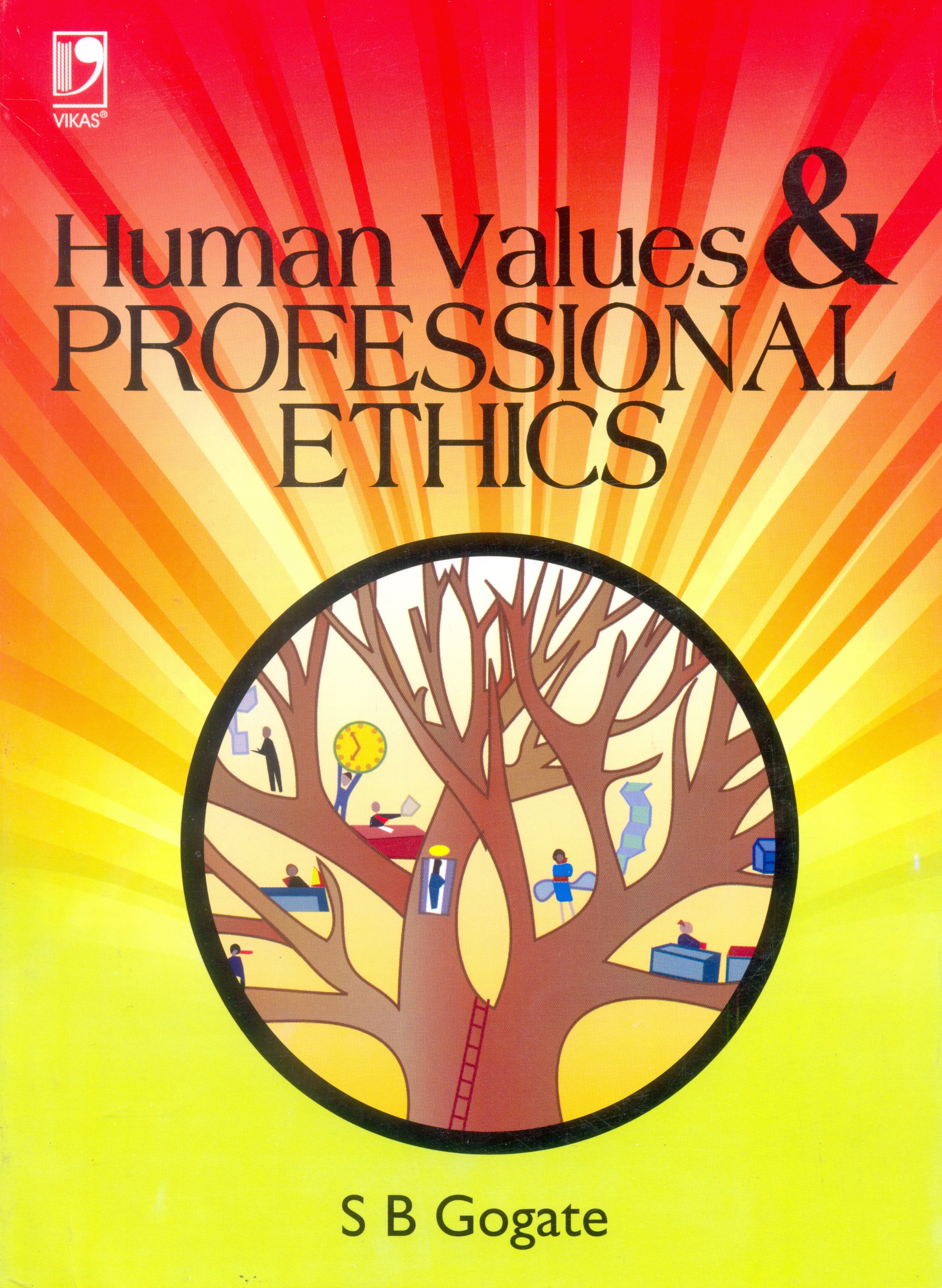 values ethics case 1 Page 1  ethical challenges review the use of and purpose for a code of ethics  introduce a model for  values and the rules of conduct by which we live.